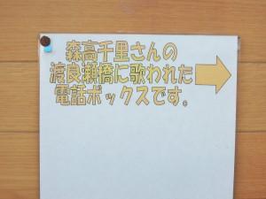 20130421_watarase_08