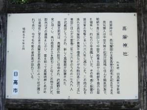 20131027_28