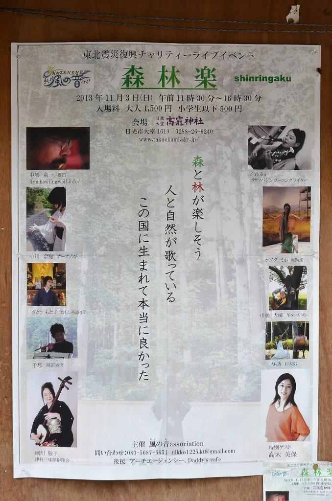 20131103_01