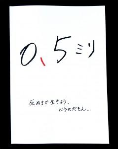 20150211_01